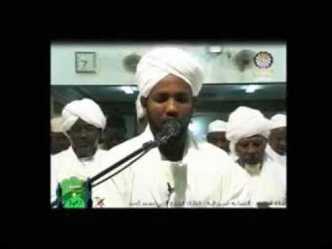 Xxx Mp4 Sheikh Al Zain 02 Al Baqarah Sudanese Recitation 3gp Sex