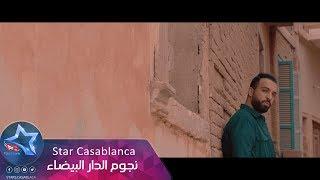 سيف عامر - الله على الظالم (حصرياً)   2018   (Saif Amer - Allah 3ala Alzaalim (Exclusive