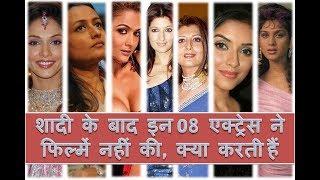शादी के बाद इन 8 एक्ट्रेसेस ने फिल्में नहीं की | Bollywood Actress | After Marriage | YRY18