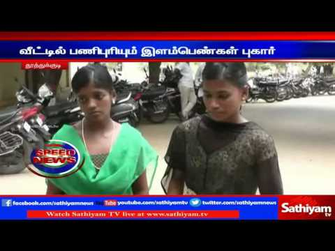Xxx Mp4 Sexual Harassment Complaint Arise On Sasikala Pushpa's Husband And Son Exclusive Interview 3gp Sex