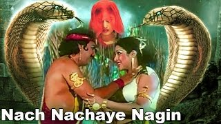 Nach Nachai Nagin | Full Mythological Hindi Movie |  Charan Raj | Savirt | Guru Dutt Musari,