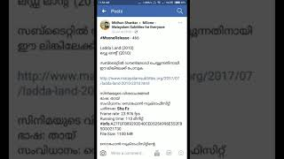Torrent  download എങ്ങനേ ഈസി ആയി ചെയ്യാം Malayalam മലയാളം സബ്ബുള്ള സിനിമകൾ download ചെയ്യുന്ന രീതി