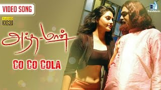 Andaman - Co Co Cola Video Song  | Richard, Mano Chitra |  Nincey | SPL Selvadasan | Trend Music |