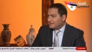 المخلوع علي صالح يكشف سبب خلافه مع قطر  وسبب تئيده لجتياح الكويت