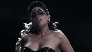 PAANI PAANI Video Song | CABARET | Richa Chadda, Gulshan Devaiah | Review