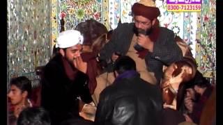 DUA. Hafiz Umer Abbas Sultani 0346-6797198 By MODREN SOUND 03007123159