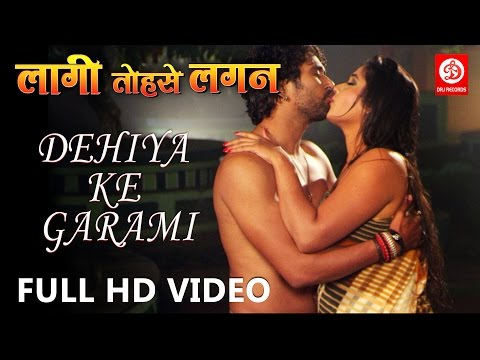 DEHIYA KE GARMI |  Laagi tohse lagan | HD Full Video song | Yash Kumar & Kajal Raghwani