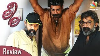 Leela Full Movie Review | Biju Menon, Ranjith, Unni R