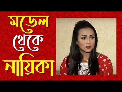 Airin   Interview   News- Jamuna TV