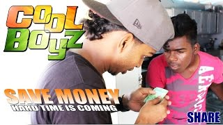 SAVE MONEY--Hard Time Is Coming -- CoolBoyz -- Caribbean Jokes