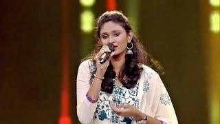 Super 4 I Meenakshi - Chinna chinna vanna kuyil I Mazhavil Manorama