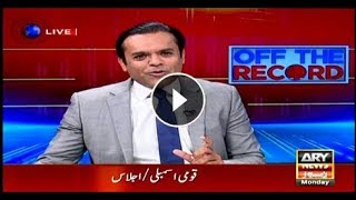 Off The Record  19th February 2018