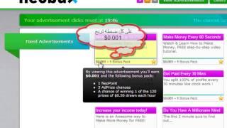 الحلقة:1 طريقة التسجيل وربح المال من موقع نيوبكس-Neobux