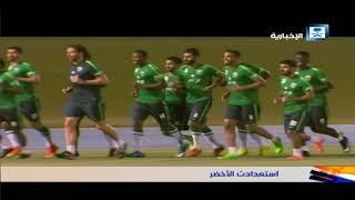 تقرير | استعدادات الأخضر للمنعطف الخطر في التأهل لكأس العالم