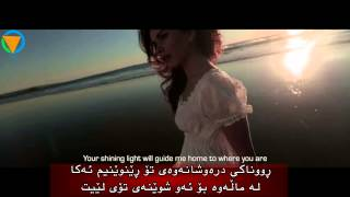Inna - Shining Star Kurdish Subtitle