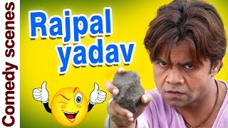 Best Raj Pal Yadav Comedy Scenes - Mujhse Shaadi Karogi, Benny & Baloo, Ladies Tailor