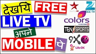 Watch FREE Live TV and Cable Channels on your Mobile.