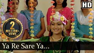 Ya Re Sare Ya | Ashi Hi Bhaubij Songs | Mohini Potdar | Prashant Bhelande | Playful