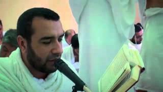 هكذا يتوسل الشيعة برسول الله في يوم عرفة