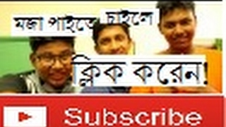 Osthir Dance।।best bangla funny review।।BY POLTIBUzZ SQUAD