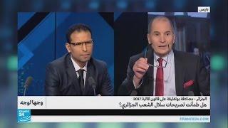 قانون المالية الجزائري 2017: هل طمأنت تصريحات سلال الشعب الجزائري؟