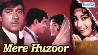 Mere Huzoor -  Mala Sinha - Raaj Kumar - Jeetendra - Hindi Full Movie