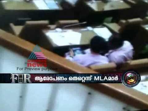 Xxx Mp4 BJP MLAs Watch Porn In Gujarat Assembly 3gp Sex