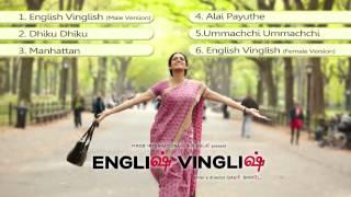 English Vinglish - Tamil Jukebox (Full Songs)