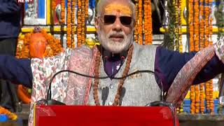 FULL SPEECH: PM Modi's address at Kedarnath temple in Uttarakhand