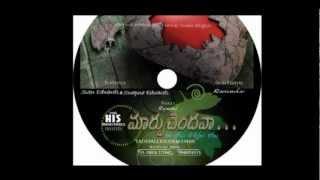 marpuchendava new christian song