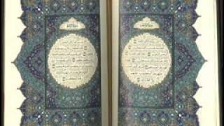 قراءة قديمة وجميله جداً لشيخ عبدالله الخياط
