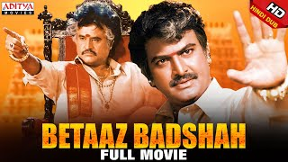 Betaaz Badshah Full Hindi Dubbed HD Movie| MohanBabu, Bhanupriya |Aditya Movies