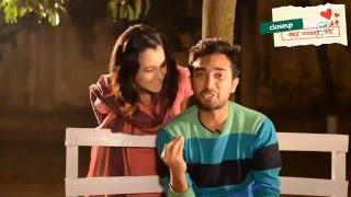 Shahoshi Proshno with Sabila & Jovan |  Closeup
