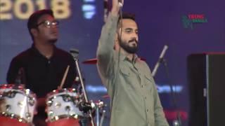 LIVE: জয় বাংলা কনসার্ট  | Joy Bangla Concert 2018 | Part 2 | Nemesis | Artcell | Chirkutt | Lalon
