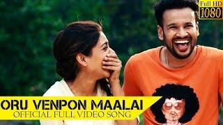 Maravan New Tamil Movie 2015 | Oru Venpon Maalai | Video Song | Denes, Sangeeta Krishnasamy