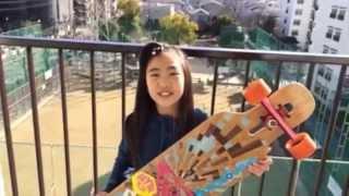 Longboard Girls Crew Japan!