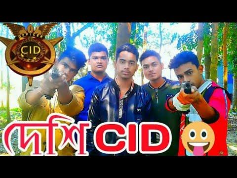 Xxx Mp4 দেশী CID😲New Desi Cid Bangla Funny Video Short Film 2019 Cid Episode Mymensingh Boys Must Watch New 3gp Sex