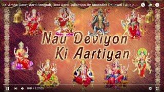 Jai Ambe Gauri, Aarti Sangrah, Best DEVI Aarti Collection By Anuradha Paudwal I Audio Juke Box