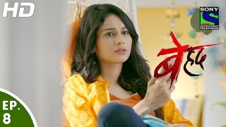 Beyhadh - बेहद - Episode 8 - 20th October, 2016