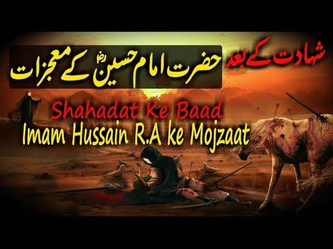 Xxx Mp4 Hazrat Imam Hussain R A Ke Shahadat Ke Baad Mojzaat Muharram 2017 3gp Sex