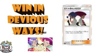 Team Rocket Wins in Mean Ways in the Pokémon Trading Card Game!