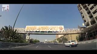 Tehran, Iran, Hakim, Sattari, Azadi, ایران، تهران، حکیم، ستاری، آزادی