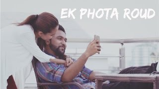 Ek Phota Roud - BhaiBrothers LTD. & Raz Dee | Music Video | Bangla New Song