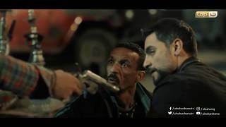 طاقة _ نور | ليل عبدالسلام يدفع ثمن أفعاله فى أقرب الناس إليه