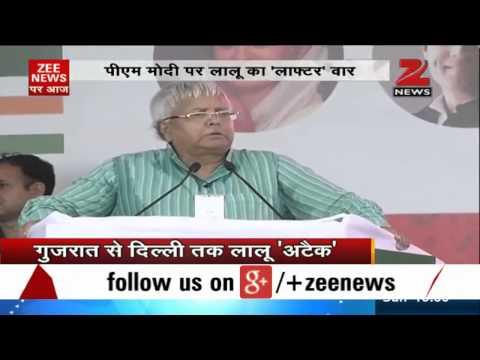 Xxx Mp4 Lalu Prasad Yadav Hits Out At Modi In Swabhiman Rally 3gp Sex