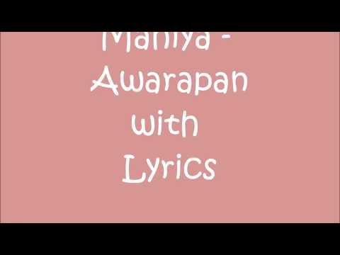 Xxx Mp4 Mahiya Awarapan With Lyrics 3gp Sex