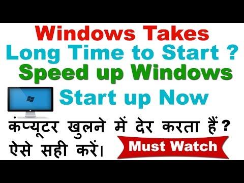 Xxx Mp4 Windows Starting Slow Speed Up Windows Start Up Now Advance Settings 3gp Sex