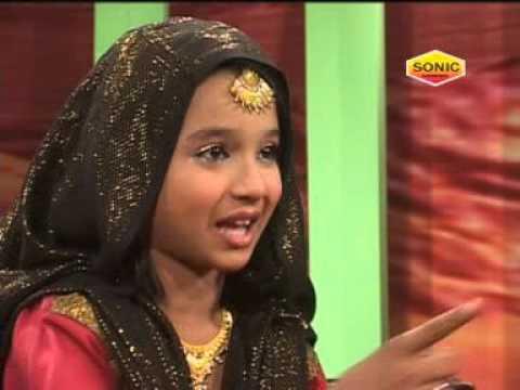 फ़ातमा की चादर__Fatma Ki Chadar || Ye Chadar Fatma Ki Hai || Sonic Enterprise || Islamic