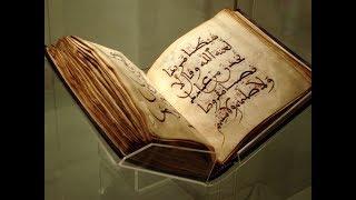 الشيخ محمد القصطالي سورة الناس Belle récitation du Coran Sourat An Nas