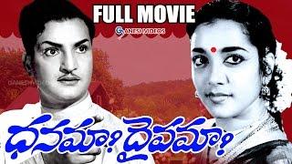 Dhanama Daivama Full Length Telugu Movie || NTR, Jamuna || Ganesh Videos DVD Rip..